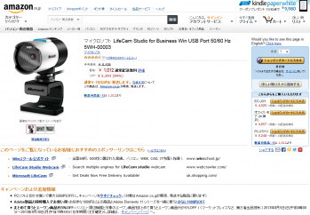 LifeCam_Studio_for_Business_5WH-00003_002.png