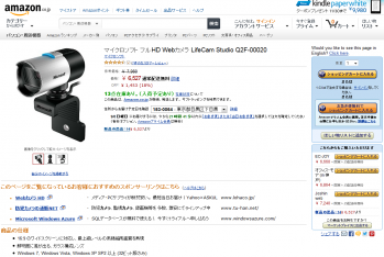 LifeCam_Studio_for_Business_5WH-00003_003.png