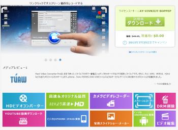 MacX_Video_Converter_Pro_002.png