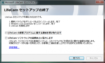 Microsoft_Lifecam_005.png
