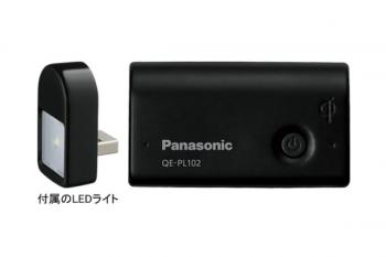 Panasonic_mobile_battery_006.png