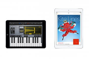 apple_2013_ipad_air_011.png