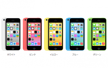 apple_iPhone5s_021.png
