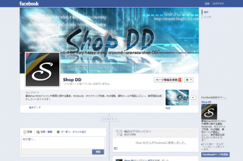 facebook_page_001.png