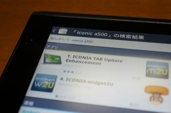 iconia_tab_403_108.jpg