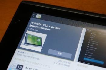 iconia_tab_403_109.jpg