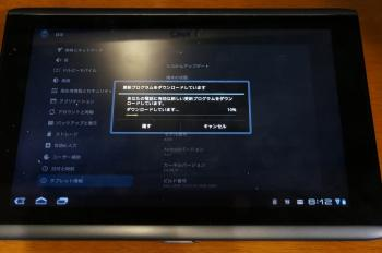 iconia_tab_403_113.jpg