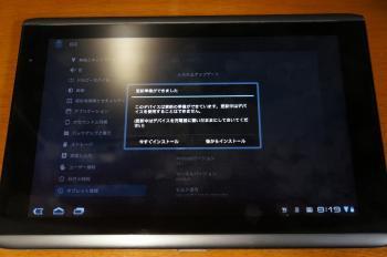 iconia_tab_403_114.jpg