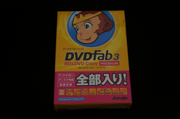 jungle_dvdfab3_BD_and_DVD_Copy_premium_201.png