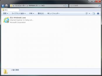 microsoft_win7_ie11_002.png