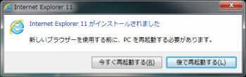 microsoft_win7_ie11_005.png