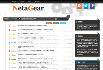 netagear_version2_001.png