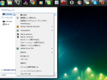 windows_winsys_004.png