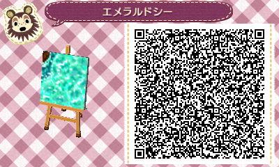 HNI_0017_JPG_20130713191731.jpg