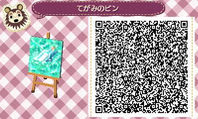 HNI_0037_JPG_20130716001040.jpg