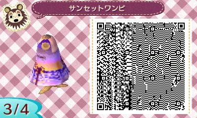 HNI_0049_JPG_20130720064042.jpg