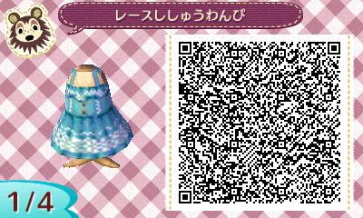 HNI_0051_JPG_20130720062710.jpg