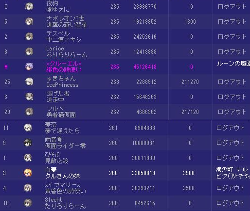 20130715180843ded.png