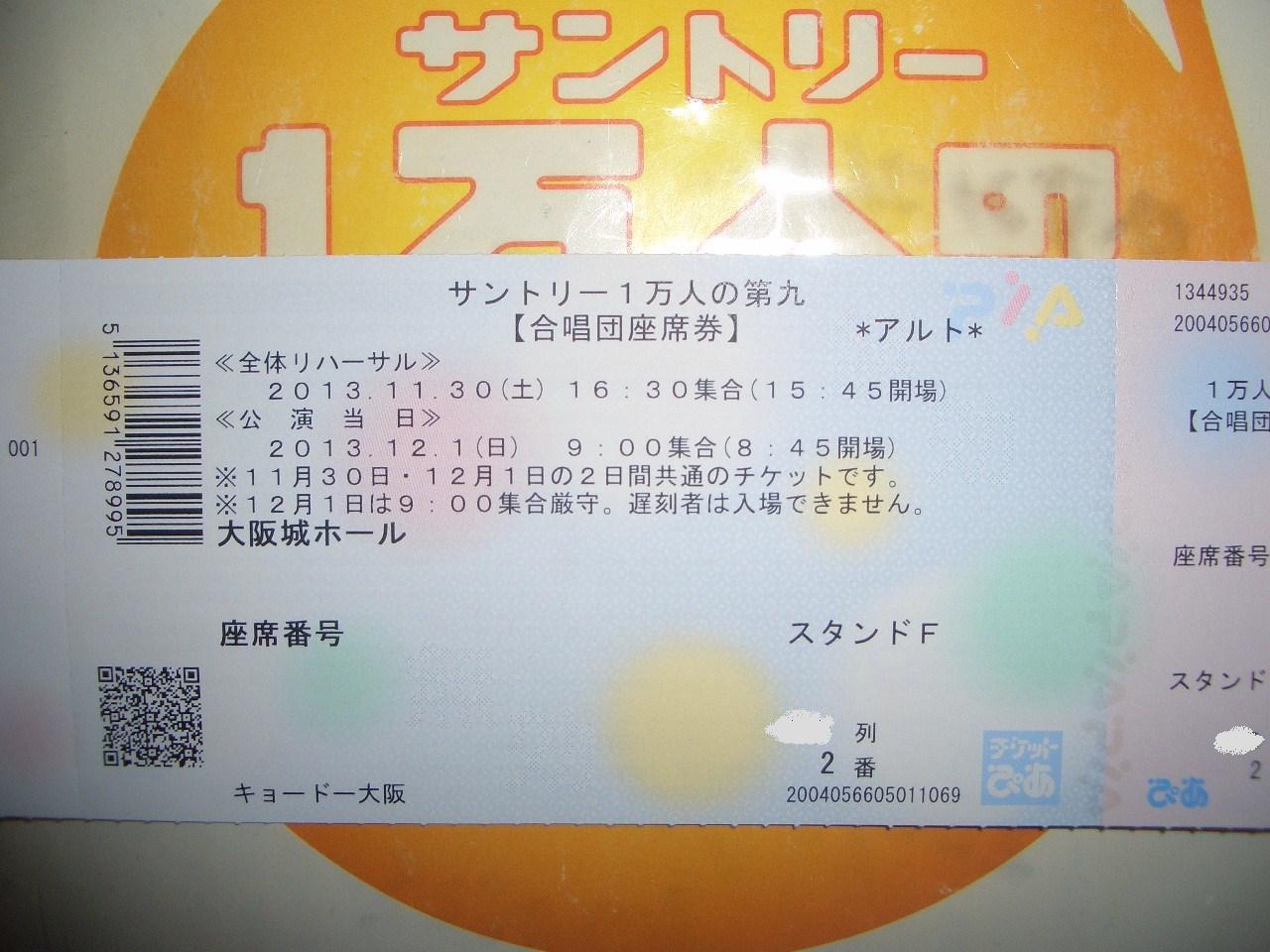004-s.jpg
