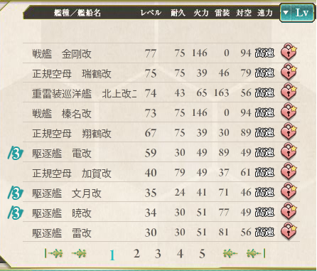 20131022050534cac.png