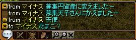 201304281650526d8.jpg