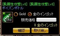 2013082715201654b.jpg