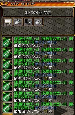 20130829234403db9.jpg