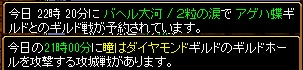 20131027021047c47.jpg