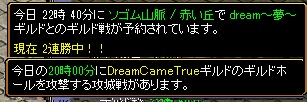 20131104182127437.jpg
