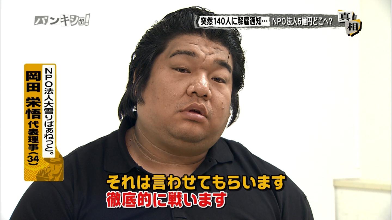 daisetu2013051601.jpg