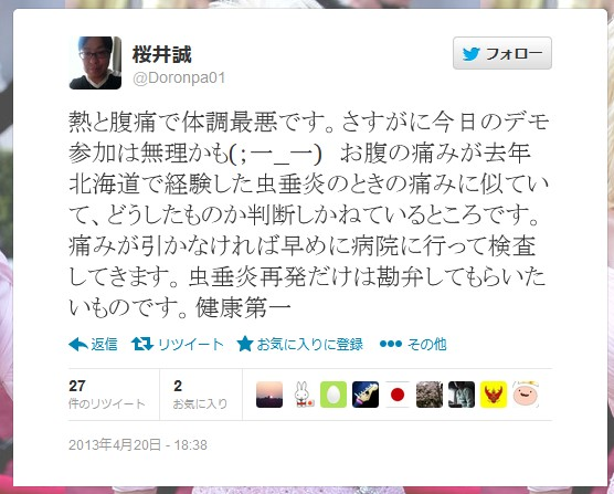 sakurai20130422.jpg