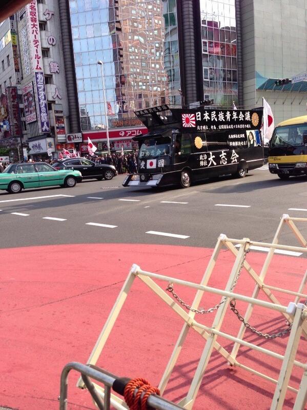 uyoku20130507.jpg