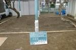 幼稚園。砂場清掃、作業前