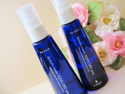 乾燥.肌荒れに さらさらの潤い 浸透力の高いスプレー化粧水!