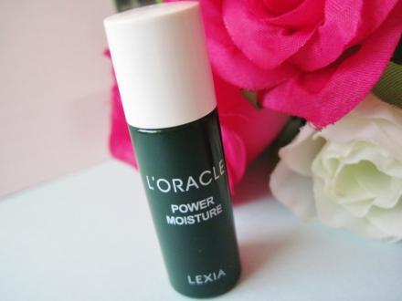 化粧水、美容液で1日中潤い肌持続する オーガニック化粧品 オラクル!