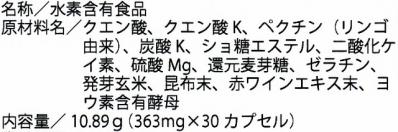 悪玉活性酸素を除去する水素サプリメント「ハイドロゲンEX」!