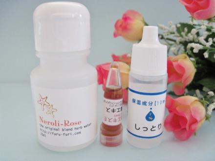 乾燥しない潤い肌に「フルフリフリフラ」超簡単手作り化粧水!