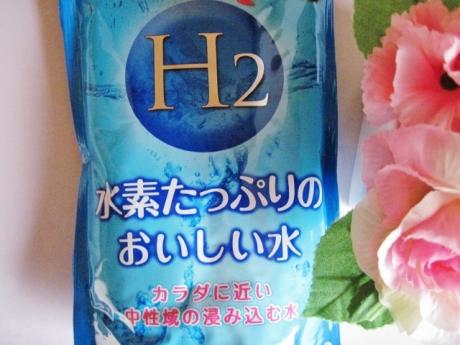 悪玉活性酸素を除去、肌のくすみをとる水素水「メロディアン」