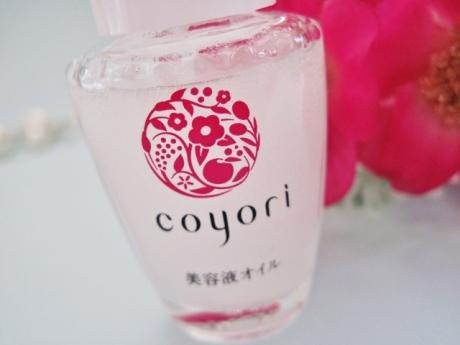 超乾燥しない肌に 自然成分98%無添加「coyori美容液オイル」