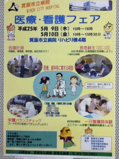 fc2blog_20130507132858b7b.jpg