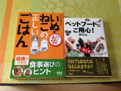 fc2blog_20130729194336fa8.jpg