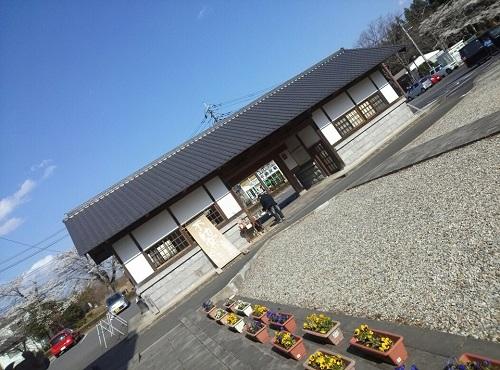 道の駅 那須高原友愛の森⑥