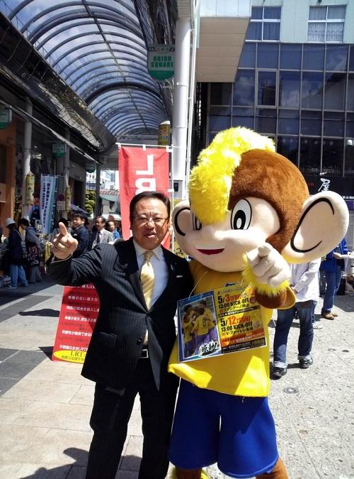 栃木県メーデー宇河地区大会①