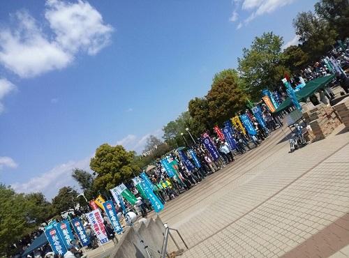 栃木県メーデー中央大会①