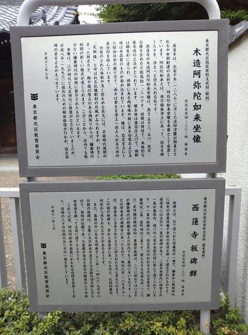 北区選出『原田 大』さん(現2期)応援⑬