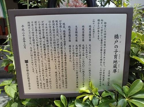 北区選出『原田 大』さん(現2期)応援⑮
