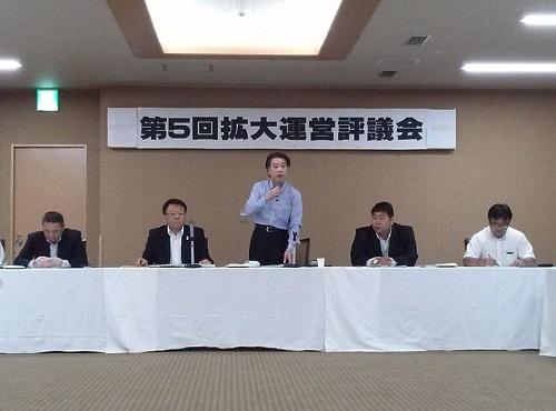 UAゼンセン栃木県支部<拡大運営評議会>に参加してます④