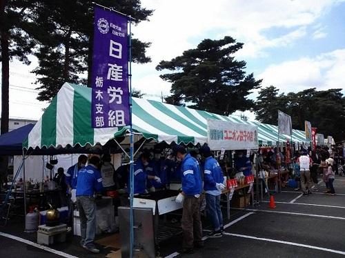 日産自動車(株)栃木工場<2013NISSANしらさぎ祭り>③