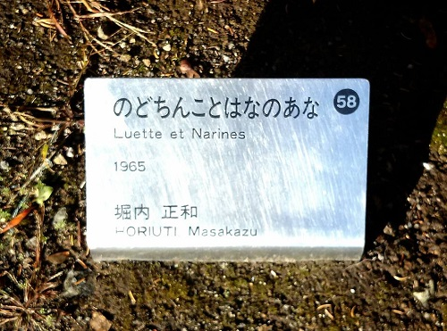 北海道庁・道議会へ! 会派<民主党・無所属クラブ>政務調査⑥