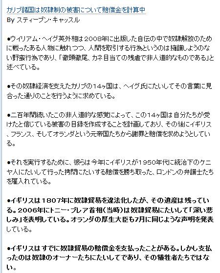 201310251204454c4.png